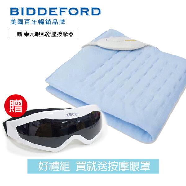 快樂老爹:《好禮組》【美國BIDDEFORD】舒適型局部熱敷墊+眼部按摩器FH96_XYFNH518