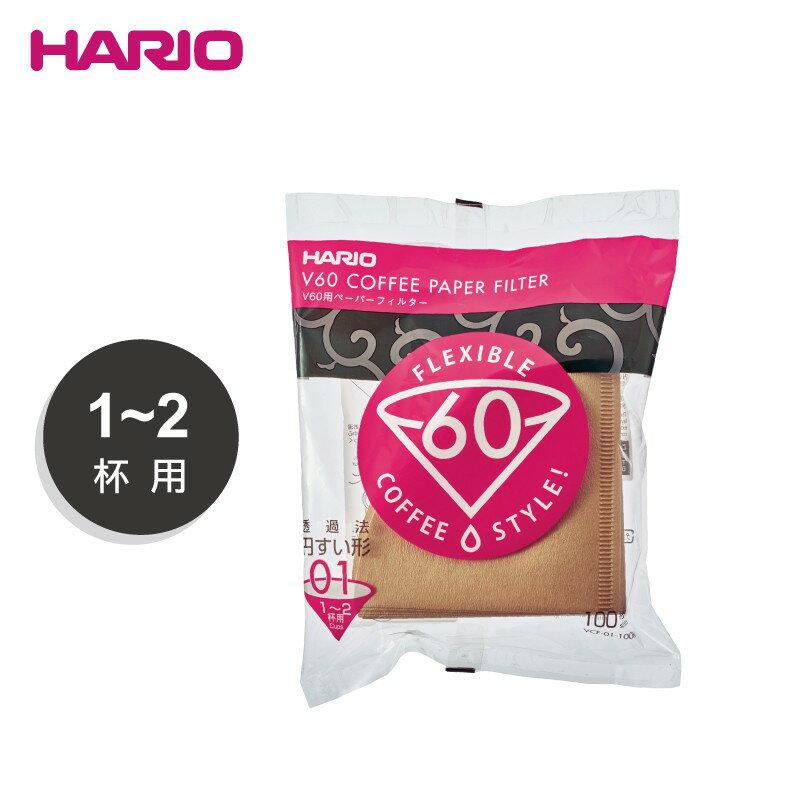 日本 HARIO V60無漂白01濾紙100張(VCF-01-100M)