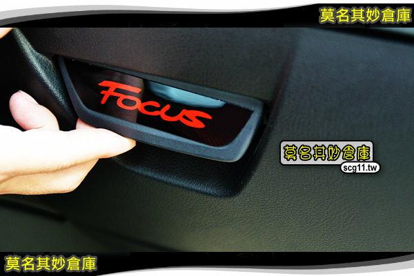 FS078 莫名其妙倉庫~手套箱開關鏡面貼~黑色 Focus字樣 紅字貼 有保護膜 New