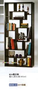 ╭☆雪之屋居家生活館☆╯AA557-06展示架收納架組合架置物架DIY自組
