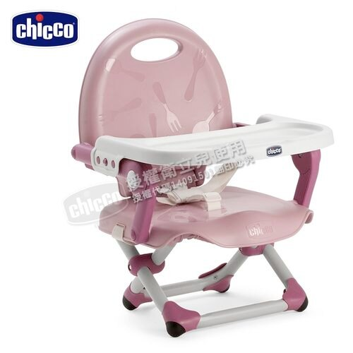 Chicco-POCKET SNACK 攜帶式輕巧餐椅座墊-玫瑰粉 #73986★衛立兒生活館★