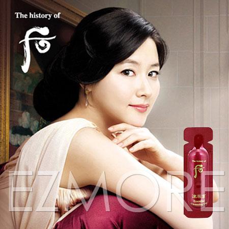 韓國 WHOO 后 天氣丹 津率享潔顏油 1ml 小樣 隨身包 體驗包 卸妝油 卸妝【B062732】