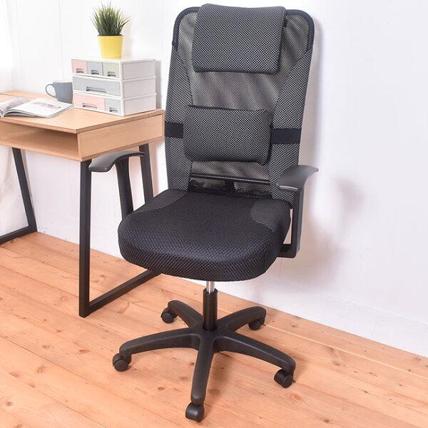 凱堡傢俬生活館:凱堡TCS高背透氣網T型高扶手辦公椅電腦椅【A10209】