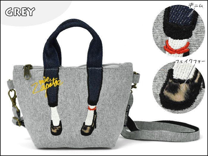 Mis Zapatos 灰色 可愛手機側背包, 手機包, 錢包, 證件包 日本帶回正版品