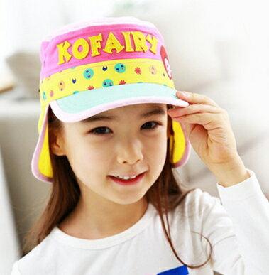Kofairy可飛兒◆字母宇宙星球兒童護頸防曬遮陽棒球帽盆帽-果綠色