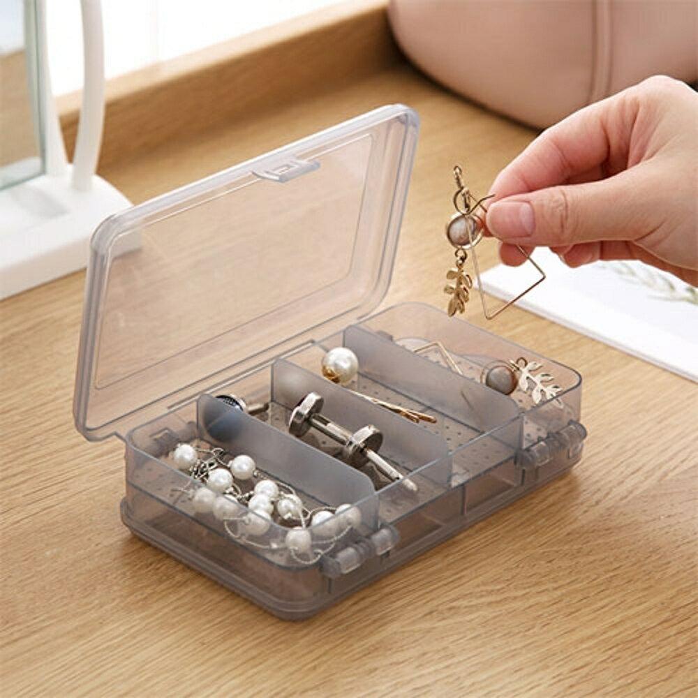 ✤宜家✤雙層透明首飾盒 飾品儲物盒 桌上收納盒 飾品盒