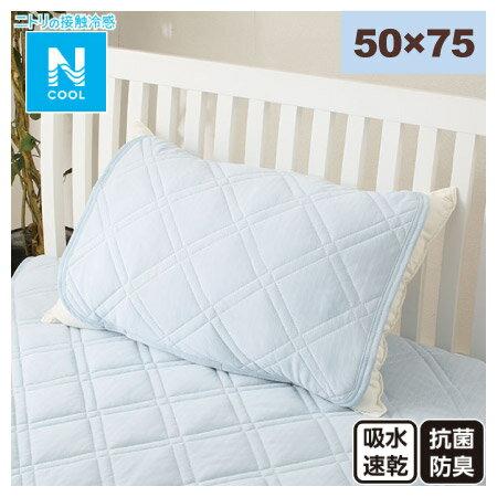 接觸涼感 枕頭保潔墊 50×75 N COOL T BL 17 淺藍