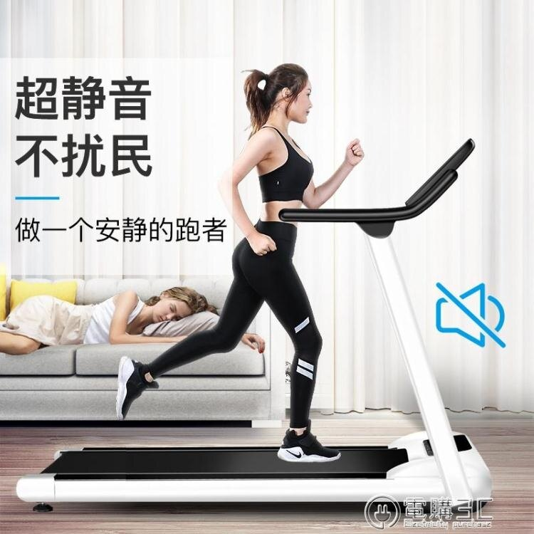 「樂天優選」塞比A1跑步機家用款小型超靜音減震室內健身迷你電動摺疊式走步機WD