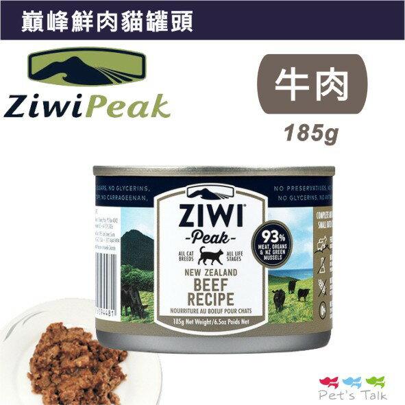 ZiwiPeak巔峰93%鮮肉無穀貓咪主食罐-牛肉185gPet'sTalk