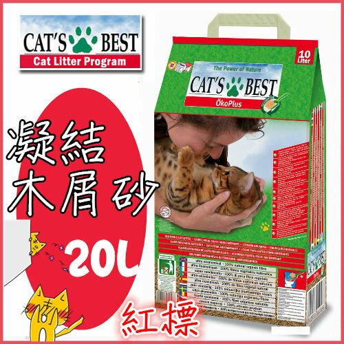 +貓狗樂園+ CAT'S BEST【凱優木屑松木砂。紅標大包。20L】620元*另有二包免運賣場 - 限時優惠好康折扣