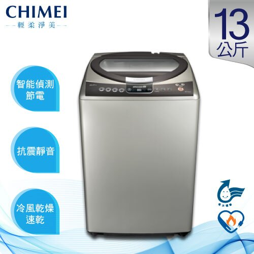 <br/><br/>  CHIMEI 奇美 WS-P1388S 13KG  定頻洗衣機 不鏽鋼<br/><br/>