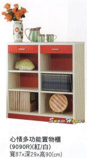╭☆雪之屋居家生活館☆╯AA550-08心情多功能置物櫃收納櫃抽屜櫃DIY自組