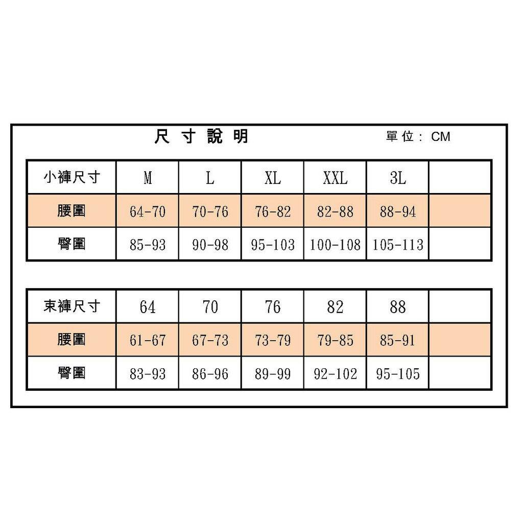 Lady薔薇蜜語系列低腰丁字褲(粉嫩紫) 5