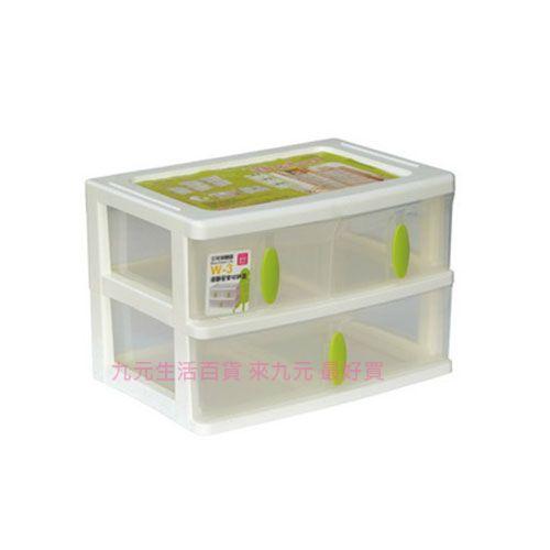 【九元生活百貨】聯府 W-3 清靜居家收納盒(3格) 置物 收納 W3