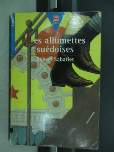 【書寶二手書T1/原文小說_MQV】Les allumettes suedoises_1985