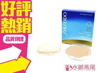 SHISEIDO資生堂 新艷陽‧夏 防晒兩用 粉餅蕊 12G SPF35 PA+++◐香水綁馬尾◐