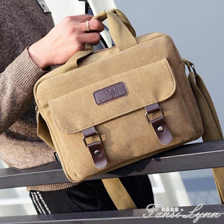單肩包男帆布包包手提包側背包商務休閒男士包包韓版潮背包男包