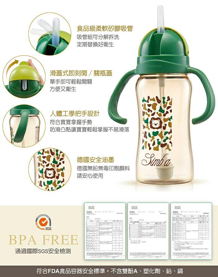 辛巴 PPSU自動把手滑蓋杯(迷彩) -  240ml『121婦嬰用品館』 4