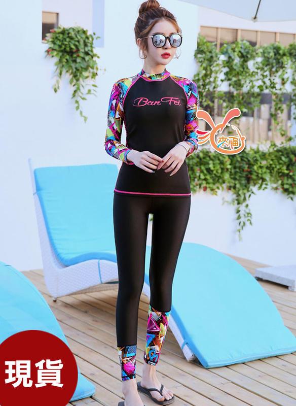 泳衣來福,G350提天長袖泳衣長褲浮潛泳衣游泳衣泳裝M-2XL正品,售價950元
