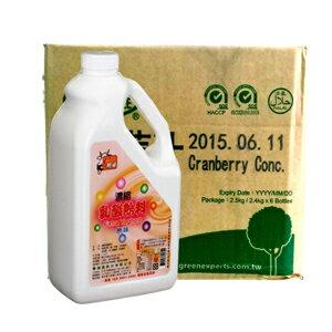 綠盟~e粉優系列~乳酸飲料 2.5kg  罐^~6入  箱~~~良鎂吧檯原物料商~