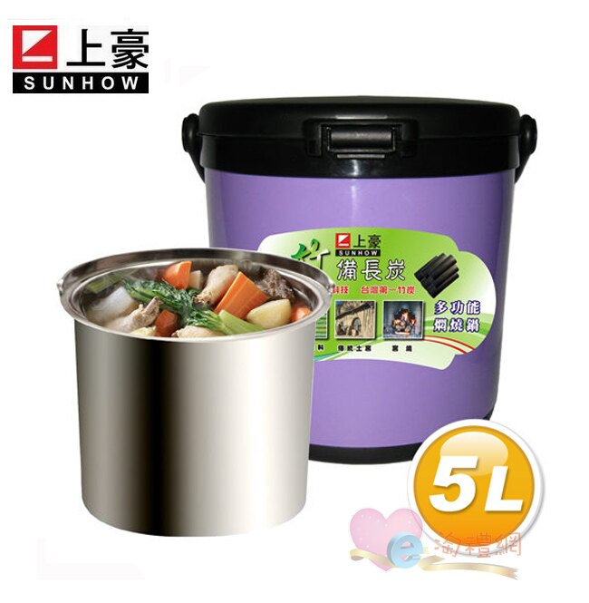 淘禮網  上豪 奈米高科技備長炭燜燒鍋5L TC-591