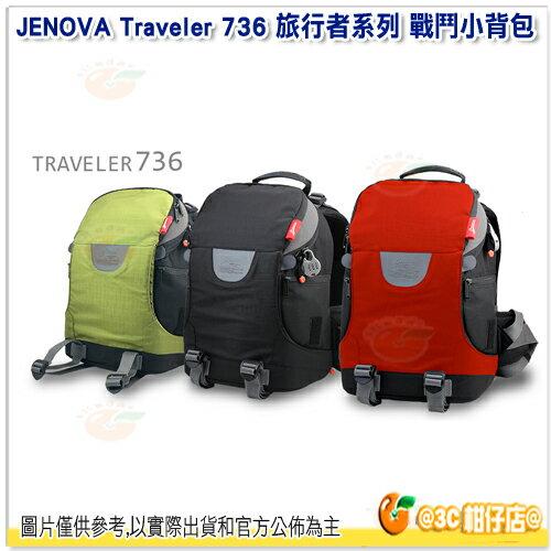 吉尼佛JENOVATraveler736旅行者系列戰鬥小背包公司貨一機二鏡附防雨罩相機包攝影包