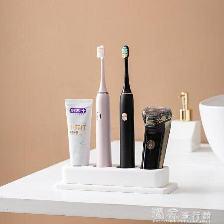 電動牙刷架電動牙刷架座矽藻泥免打孔衛生間擺臺式牙膏置物架一家三口放置 獨家流行館