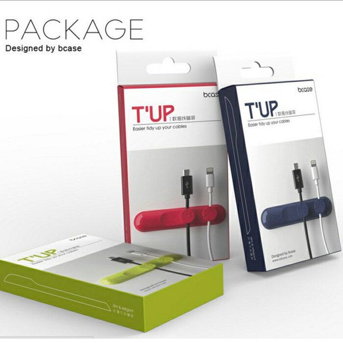 糖衣子輕鬆購【DS227】{bcase tup線材磁吸收納組} 集線器組耳機線 整理器 USB充電線通用線材收納座 桌面車用固線器