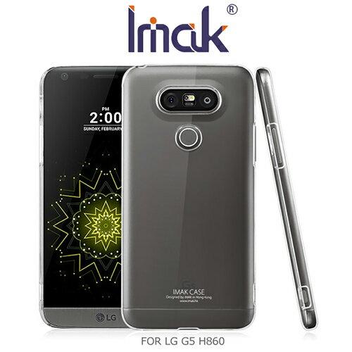 Imak羽翼II水晶保護殼/LG G5 H860/手機殼/保護殼/PC硬殼/晶透殼/透明背蓋/透明殼【馬尼行動通訊】