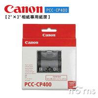 Canon佳能到NORNS【Canon PCC-CP400 2×3紙匣】信用卡尺寸相片 SELPHY印相機 適用CP1300 CP1200 910 900 800