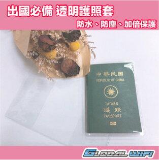 透明護照套護套夾護照包