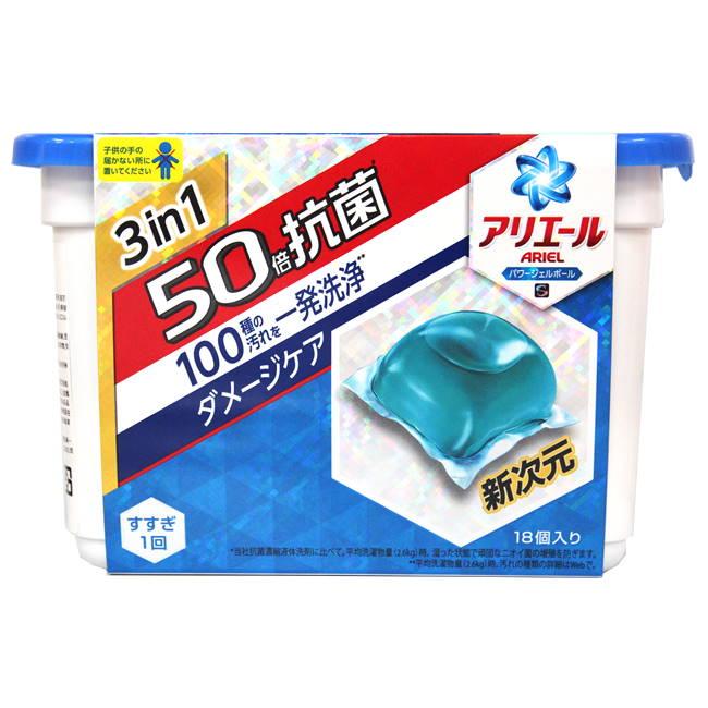 日本 P&G ARIEL 洗衣膠球-淨白藍盒裝 18枚 437g
