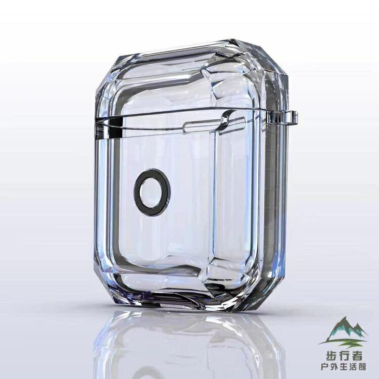 AirPods蘋果無線耳機Pro透明雙色保護套菱形1/2/3代軟殼防摔