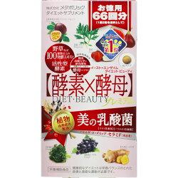 日本Diet Beauty 酵素X酵母美的乳酸菌錠狀食品66日【JE精品美妝】