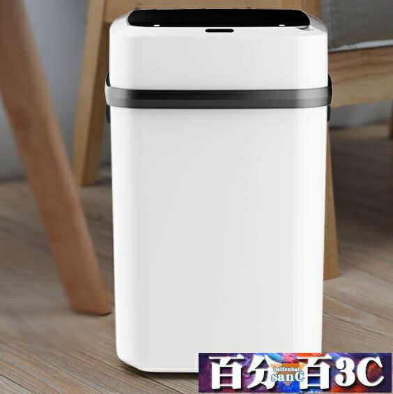 【快速出貨】家用智能垃圾桶帶蓋廁所客廳創意衛生間自動垃圾桶感應式馬桶紙簍 七色堇 七色堇 新年春節  送禮