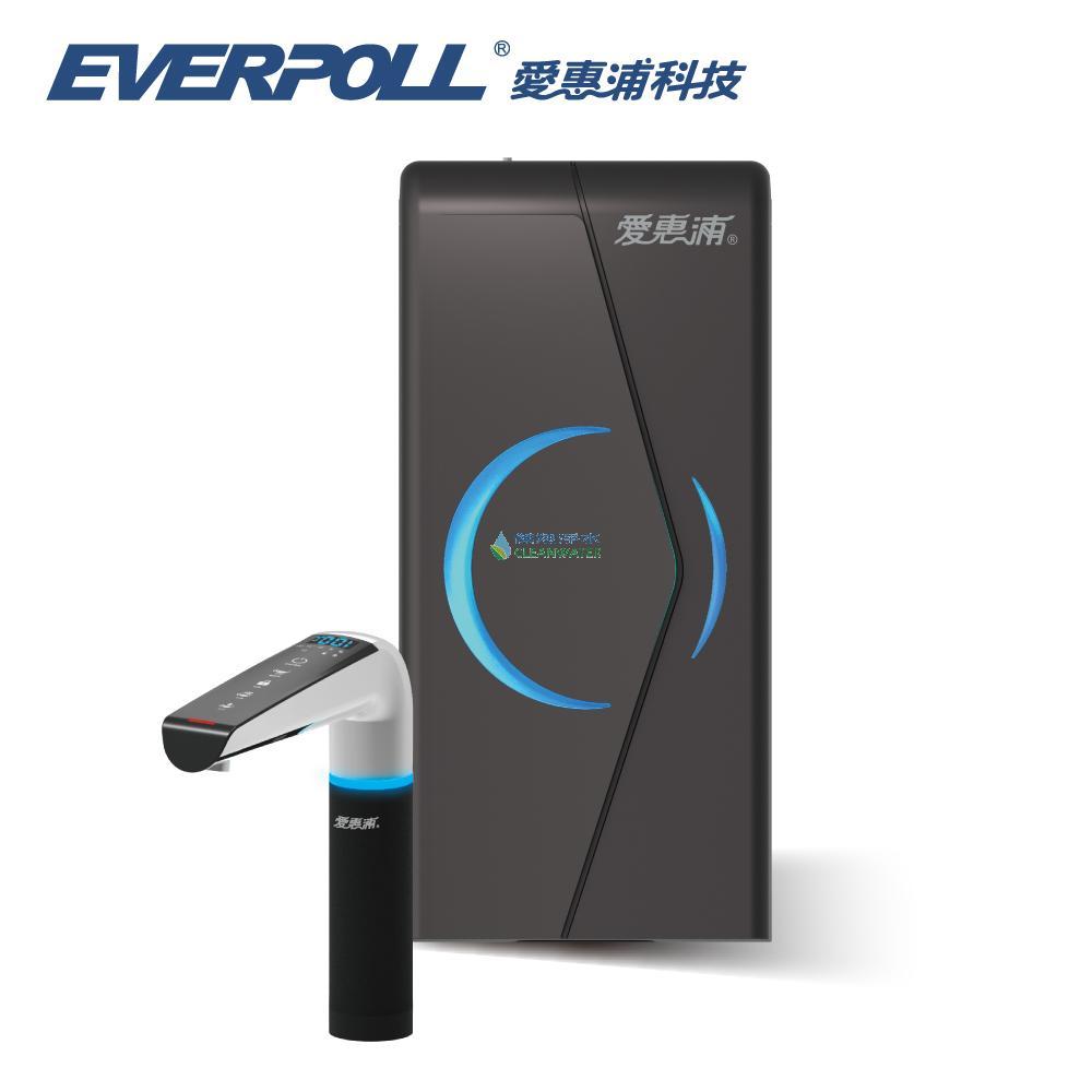 EVERPOLL愛惠浦廚下型雙溫 UV 觸控飲水 EVB-298【雅痞灰】【免費到府標準安裝】