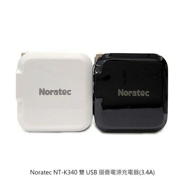 【愛瘋潮】99免運  Noratec 3.4A大電流雙USB急速充電器 純銅插腳不生鏽阻抗小更快充 多重保護