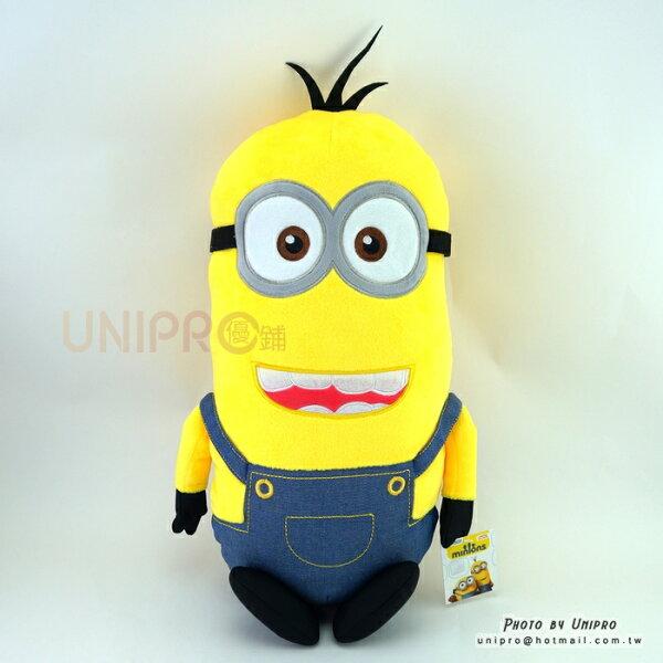 【UNIPRO】小小兵Minions凱文Kevin43公分絨毛玩偶娃娃扁枕正版授權神偷奶爸