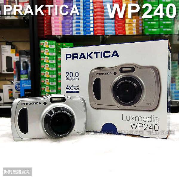 可傑 德國 柏卡 PRAKTICA WP240 (銀) 防震防塵全能防水機 防水相機 輕巧 公司貨 (內附一顆電池)