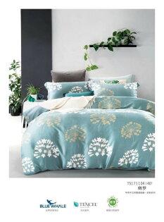 史無前例【嫁妝寢具】專櫃TENCEL頂級100%萊賽爾天絲標準5x6.2床包鋪棉兩用被套四件組.另有加大全台破盤價