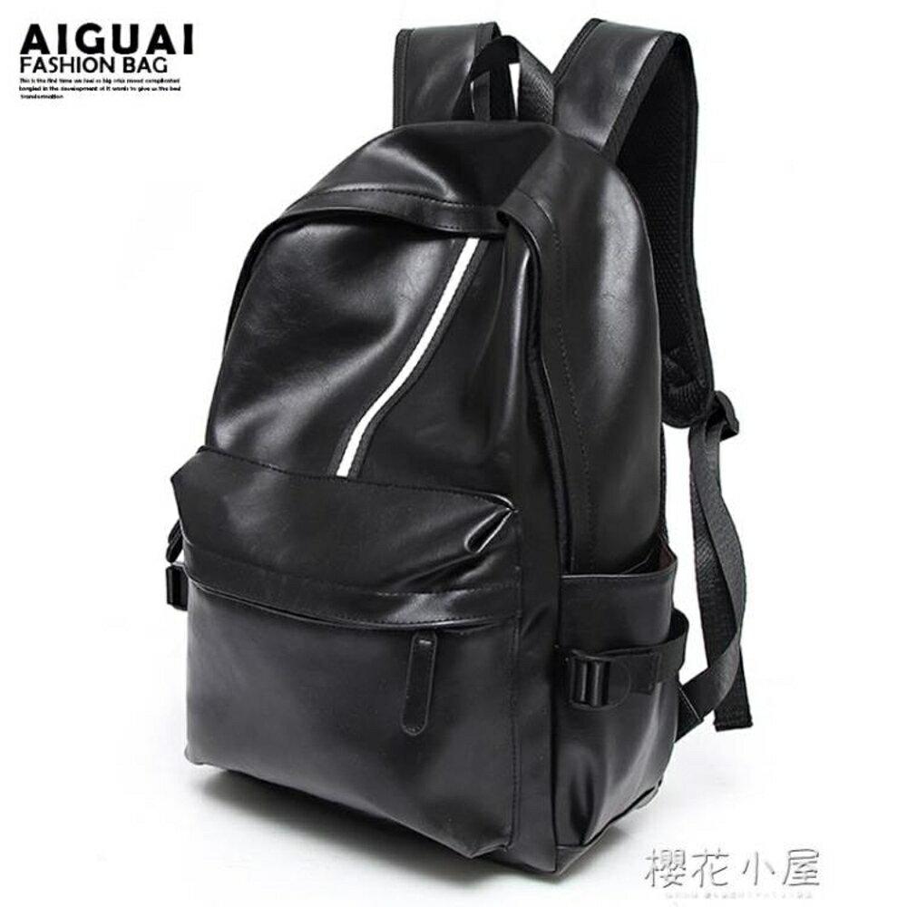 雙肩包男女青年學生韓版書包時尚潮流旅行條紋休閒簡約電腦大背包林之舍家居