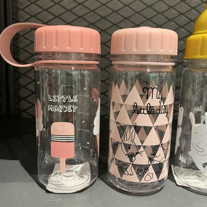 品牌Modern House專柜 卡通小熊吸管可手提運動水壺便攜水杯