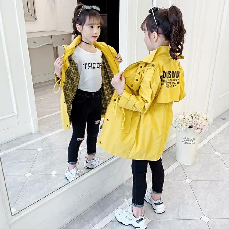 女童外套 童裝2020女童秋季韓版新款時尚長袖洋氣百搭中長款風衣外套上衣