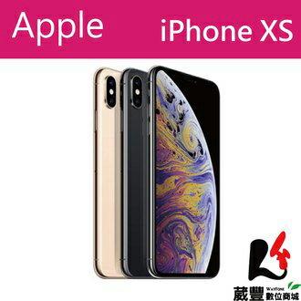 雙十限定【現貨+預購】Apple iPhone XS 5.8 吋 智慧型手機