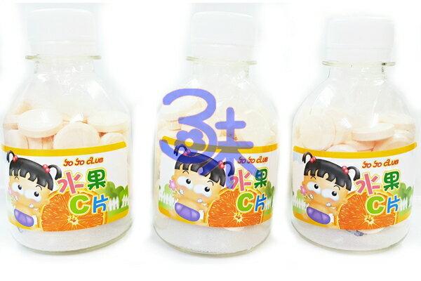 (台灣) JO JO水果c片 1罐 100公克 特價 53元【 4714221400292 】