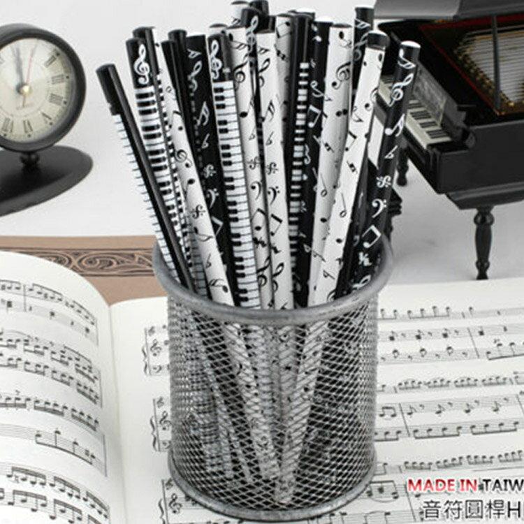 【Dora】台製 霧面音符木頭 鉛筆 音樂鉛筆.GP-016GP-017GP-018 音符文具禮品 (單入不挑色)