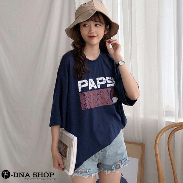F-DNA★PAPSL拓印英文印字圓領五分袖上衣T恤(2色-M-2XL)【ET12705】 3