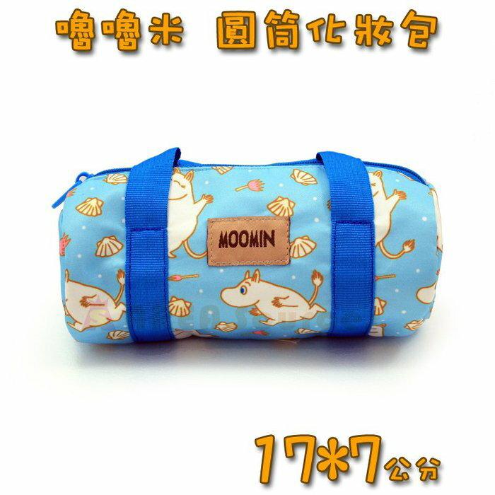 【禾宜精品】*正版 Moomin 嚕嚕米 姆明 圓筒化妝包 (藍) 小物 收納 筆袋 包包 生活百貨 M102024-A