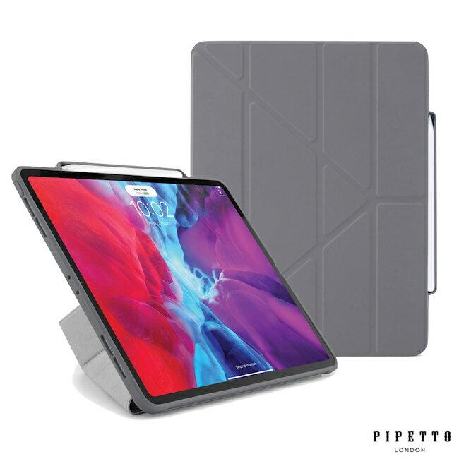 Pipetto Origami Pencil iPad Air 10.9吋 (2020) 多角度多功能保護套(內建筆槽) 深灰色