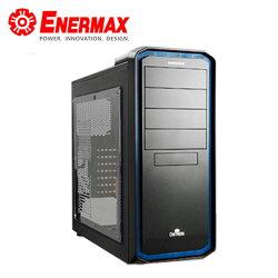 【ENERMAX 安耐美】 黑魅騎士電競機殼 黑藍【三井3C】